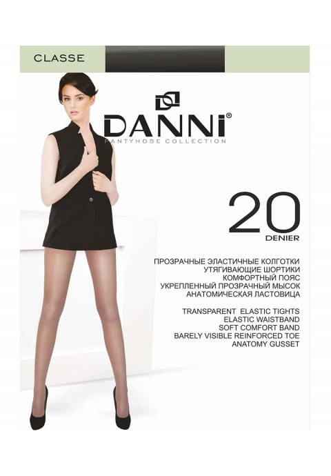 Danni Classe 20 Den Կանացի Զուգագուլպա