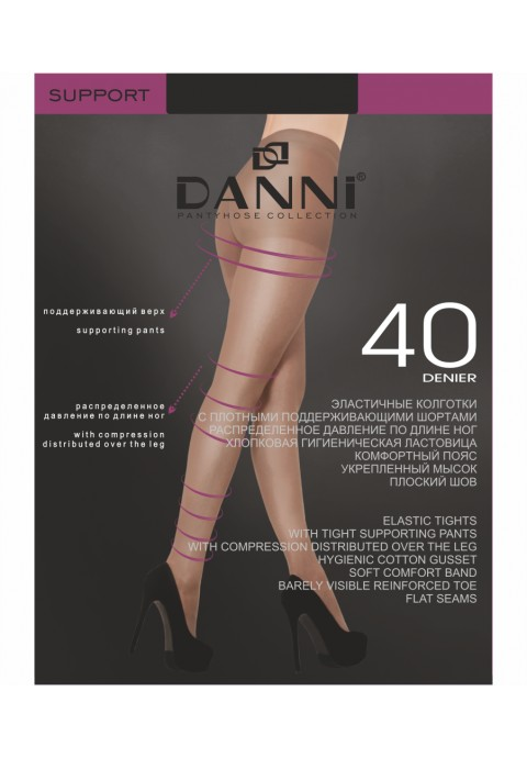 Danni Support 40 Den Կանացի Զուգագուլպա