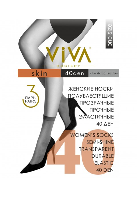 Viva Skin 40 Den Կանացի պոլիամիդե գուլպա