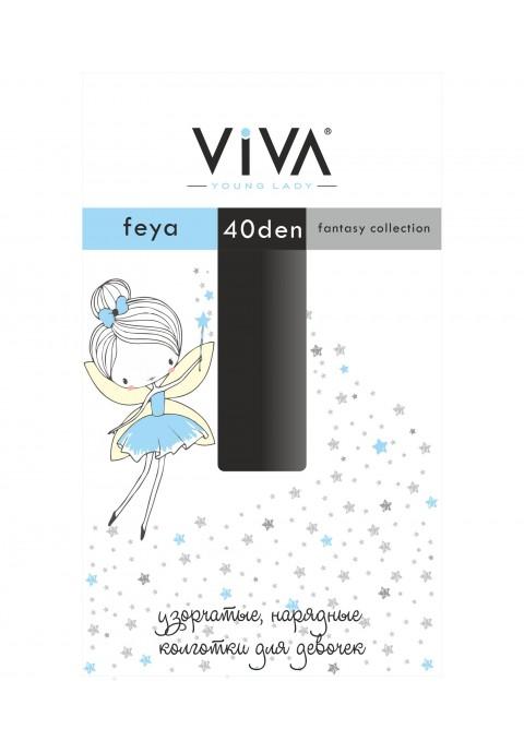 Viva Feya 40 Den Մանկական զուգագուլպա